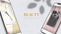 پروژه افترافکت مجموعه استوری اینستاگرام Beauty Instagram Stories