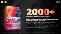 پروژه افترافکت مجموعه ترانزیشن CrispyCut Transitions