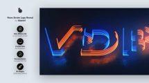 پروژه افترافکت نمایش لوگو با حاشیه نئونی Neon Strike Logo Reveal