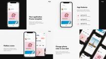 پروژه افترافکت تیزر تبلیغاتی اپلیکیشن Virgo App Promo