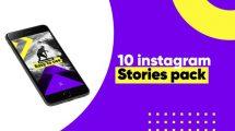پروژه افترافکت مجموعه استوری اینستاگرام رنگی Colorful Instagram Stories