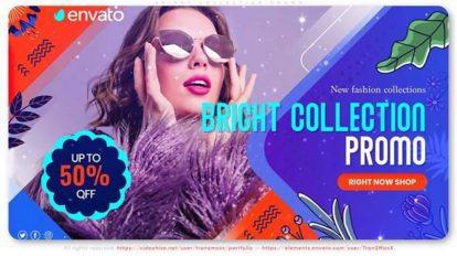 پروژه افترافکت تیزر تبلیغاتی Bright Collection Promo