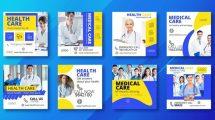 پروژه افترافکت تیزر تبلیغاتی پزشکی Medical Health Promo Instagram