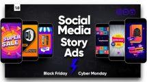 پروژه افترافکت مجموعه استوری شبکه اجتماعی Social Media Story Ads