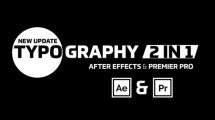 پروژه افترافکت مجموعه عناوین Typography Text Preset