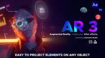 پروژه افترافکت مجموعه ابزار ساخت واقعیت افزوده AR Tools