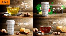 پروژه افترافکت نمایش لوگو با چایی Gourmet Tea