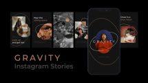 پروژه افترافکت استوری اینستاگرام Gravity Instagram Stories
