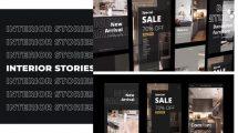 پروژه افترافکت مجموعه استوری اینستاگرام مینیمال Interior Minimal Stories