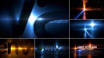 پروژه افترافکت نمایش لوگو با پرتوهای نور Light Streaks Logo Reveal