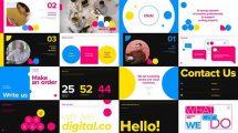 پروژه افترافکت تیزر تبلیغاتی بازاریابی Marketing Agency Promo