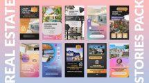 پروژه افترافکت استوری اینستاگرام مشاور املاک Real Estate Stories Pack