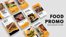 پروژه افترافکت استوری اینستاگرام تبلیغ غذا Food Promo Instagram Story