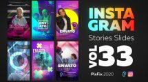 پروژه افترافکت اسلایدهای استوری اینستاگرام Instagram Stories Slides