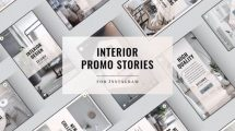 پروژه افترافکت استوری اینستاگرام طراحی داخلی Interior Promo Stories