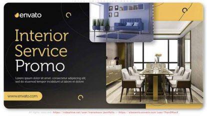 پروژه افترافکت تیزر تبلیغاتی طراحی داخلی Interior Service Promo