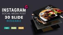 پروژه افترافکت مجموعه پست اینستاگرام Media Post Fashion Food