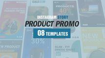 پروژه افترافکت استوری اینستاگرام معرفی محصول Product Promo Instagram Story