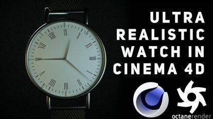 آموزش مدلسازی و رندر یک ساعت مچی واقعگرایانه در سینمافوردی و اکتان رندر