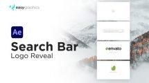 پروژه افترافکت نمایش لوگو با نوار جستجو Search Bar Logo Reveal