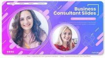 پروژه افترافکت تیزر تبلیغاتی مشاور کسب و کار Small Business Consulting
