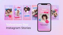 پروژه افترافکت استوری اینستاگرام ولنتاین Valentines Day Love Stories