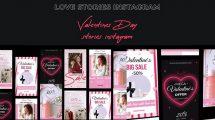 پروژه افترافکت مجموعه استوری اینستاگرام ولنتاین Valentines Day Stories