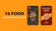 پروژه افترافکت مجموعه استوری اینستاگرام Food Instagram Story Pack