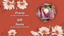 پروژه افترافکت دعوت عروسی Wedding Invitation