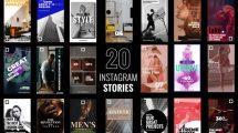 پروژه افترافکت استوری اینستاگرام Instagram Stories B25