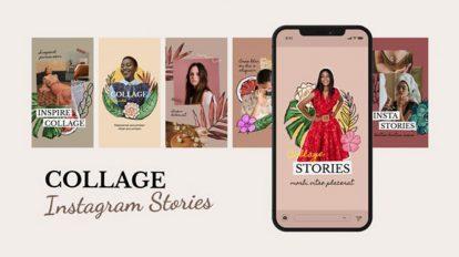 پروژه افترافکت استوری اینستاگرام با کولاژ عکس Collage Fashion Instagram Stories
