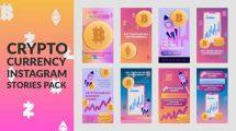 پروژه افترافکت مجموعه استوری اینستاگرام ارز دیجیتال Cryptocurrency Stories Pack
