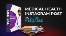 پروژه افترافکت مجموعه تیزر تبلیغاتی پزشکی Medical Healthcare Promo Pack