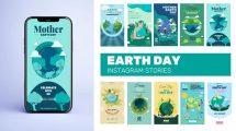 پروژه افترافکت مجموعه استوری اینستاگرام روز زمین Mother Earth Day Stories