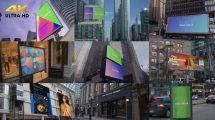 پروژه افترافکت مجموعه موکاپ تبلیغاتی در فضای شهری City Advertising Mockups
