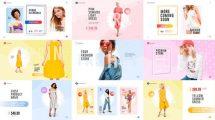 پروژه افترافکت تیزر تبلیغاتی فشن Fashion Store Pack