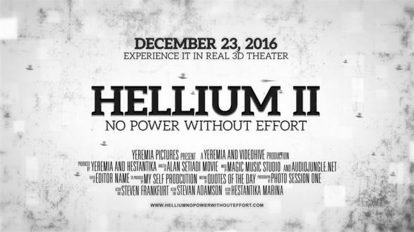 پروژه افترافکت تریلر سینمایی Helium Cinematic Trailer
