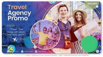پروژه افترافکت آژانس گردشگری New Travel Agency
