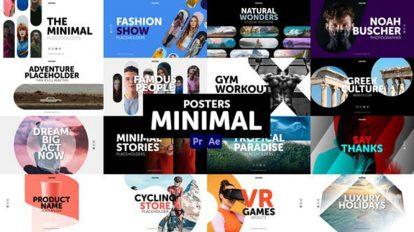 پروژه افترافکت مجموعه پوستر مینیمال Posters Minimal