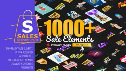 پروژه افترافکت مجموعه موشن فروش ویژه Sales Graphics Pack