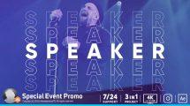 پروژه افترافکت تیزر تبلیغاتی همایش Special Event Promo