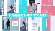 پروژه افترافکت مجموعه استوری اینستاگرام خرید تابستانی Summer Shop Stories