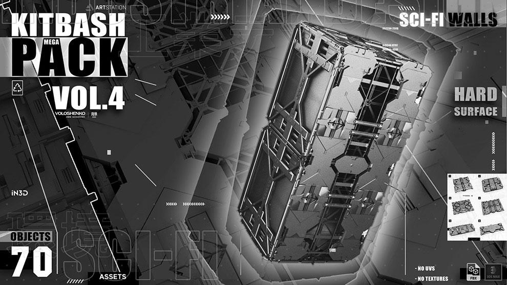 مجموعه مدل سه بعدی دیوار صنعتی Sci-Fi Walls Kitbash Pack Vol 4