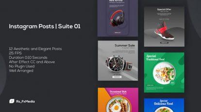 پروژه افترافکت مجموعه پست اینستاگرام Instagram Posts Suite 01