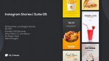 پروژه افترافکت مجموعه استوری اینستاگرام Instagram Stories Suite 05