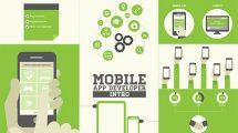 پروژه افترافکت اینترو توسعه دهنده اپلیکیشن موبایل Mobile App Developer Intro