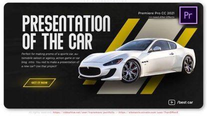 پروژه پریمیر پرزنتیشن خودرو Car Presentation