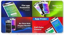 پروژه افترافکت تیزر تبلیغاتی اپلیکیشن Colorful Mobile App Promotion