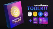 پروژه پریمیر مجموعه اجزای رمز ارز Crypto Elements Toolkit