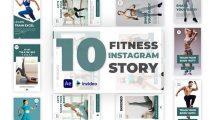 پروژه افترافکت مجموعه استوری اینستاگرام بدنسازی Fitness Instagram Story Pack